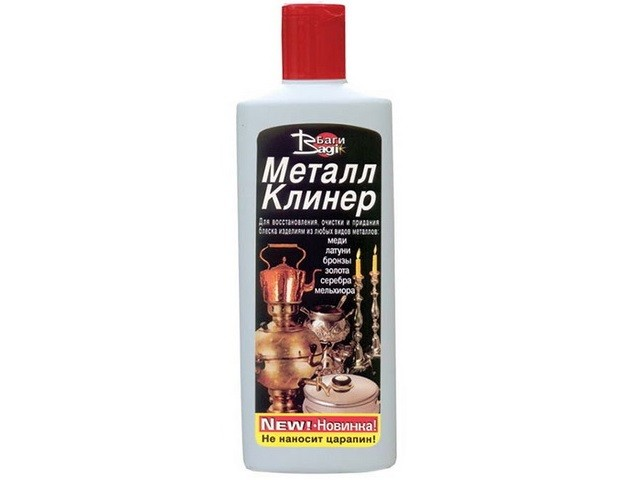 Купить bagi металл клинер 350мл.
